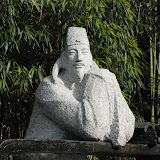Chengdu - stone poet