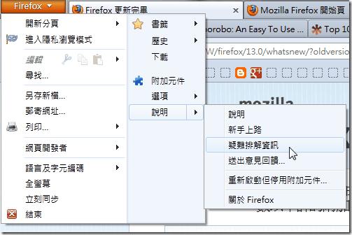 firefox reset-04