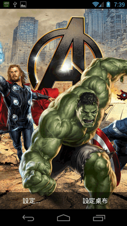 The Avengers Live Wallpaper-06