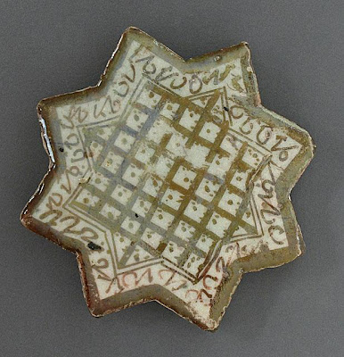 Tile | Origin: Turkey, Konya | Period:  13th century | Collection: The Madina Collection of Islamic Art, gift of Camilla Chandler Frost (M.2002.1.116) | Type: Ceramic; Architectural element, Fritware, luster-painted, Point to point: 4 1/4 in. (10.79 cm)