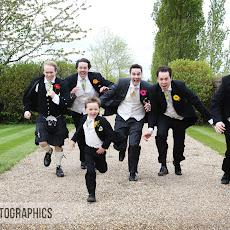 LilliBrookeManor-Wedding-Photography-LJPhoto-DMB-(121).jpg