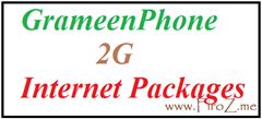 Grameenphone 2g internet packages