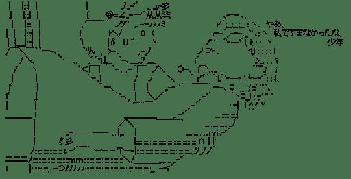 パズ & ムスカ (天空の城ラピュタ)