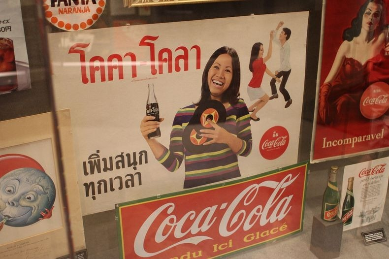 coca-cola-museum-9
