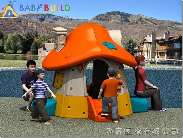 BabyBuild 蘑菇小屋