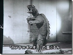 From the Sidelines: Gamera the Giant Monster (1965) Review