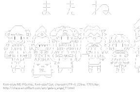 [AA]Chitose&Vanilla&Ranpha&Milfeulle&Mint&Forte (Galaxy Angel)
