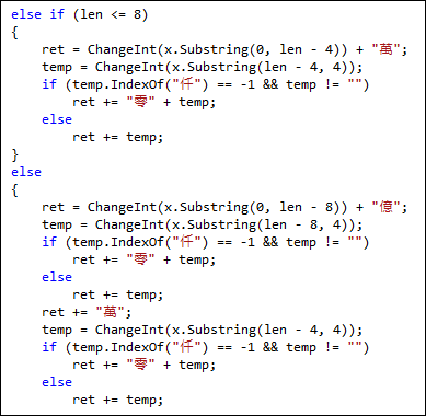 Mess Code