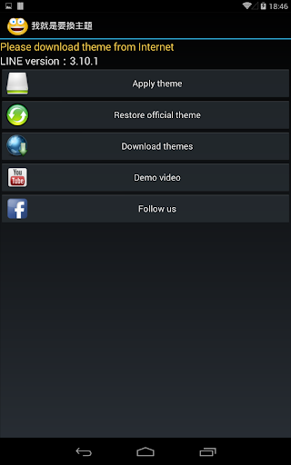 just-give-me-themes for android screenshot