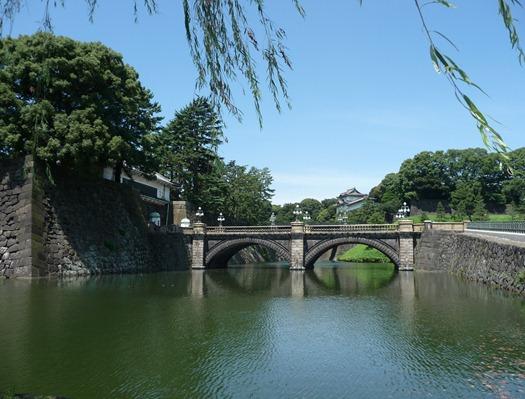 japão tokyo-palacio imperia- Glória Ishizaka