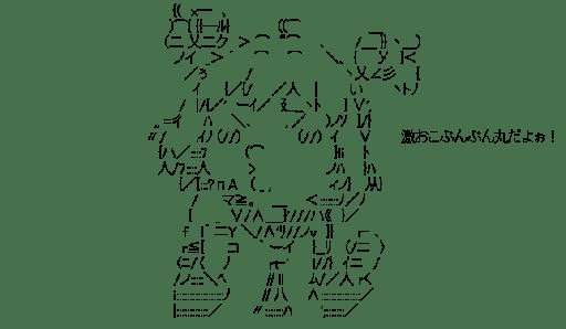 Akaza Akari Geki-Oko-PunPunMaru (Yuruyuri)
