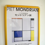 piet mondrian at huis ten bosch in Sasebo, Nagasaki, Japan