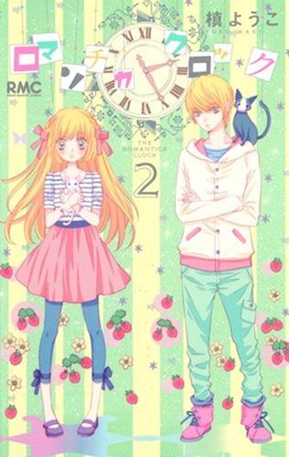 The_Romantica_Clock_2