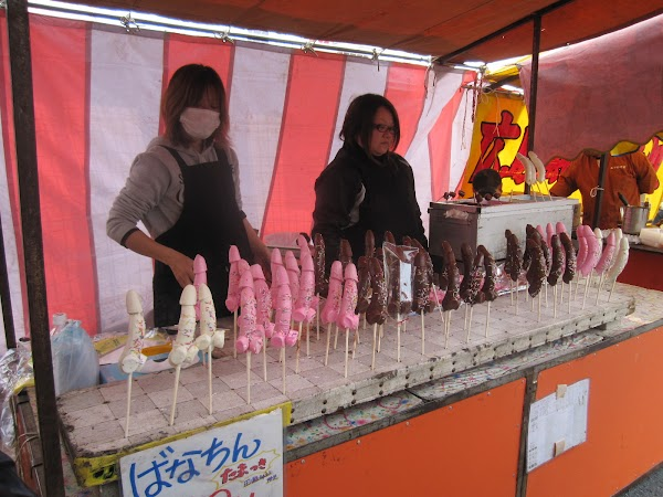 Imagini Japonia: festivalul fertilitatii