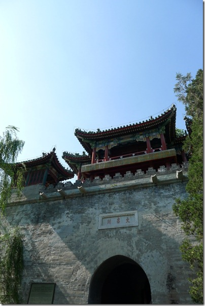 Gate of Scholar, Summer Palace 頤和園之文昌閣