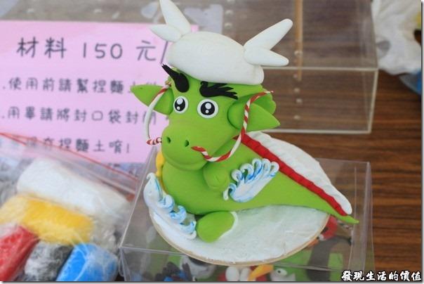 台南-台灣歷史博物館。民俗攤位上有綠色的捏面小龍耶!卡哇噫~