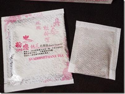 粉戀桃花茶飲-3