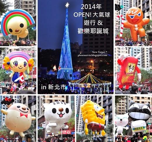 balloon4