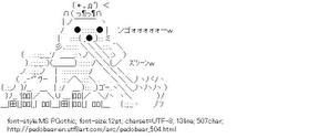 [AA]Pedobear Robot Town Destroy