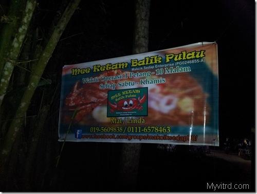 Mee Ketam Balik Pulau 1