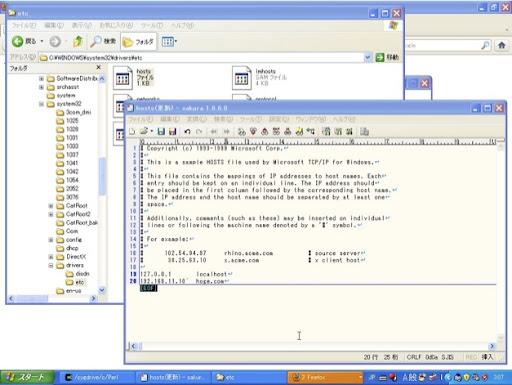 WS000007-2011-08-22-02-17.JPG