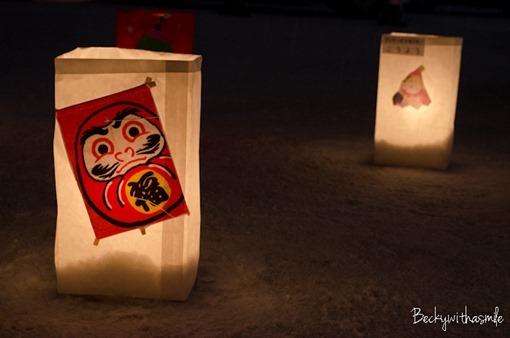 2013-02-16 2013-02-16 Takikawa Latern Festival 049