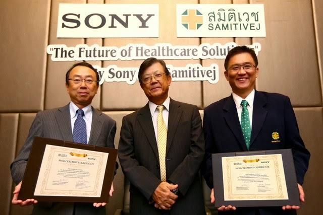 Pic_Sony MOU signing with Samitivej Hospital_2