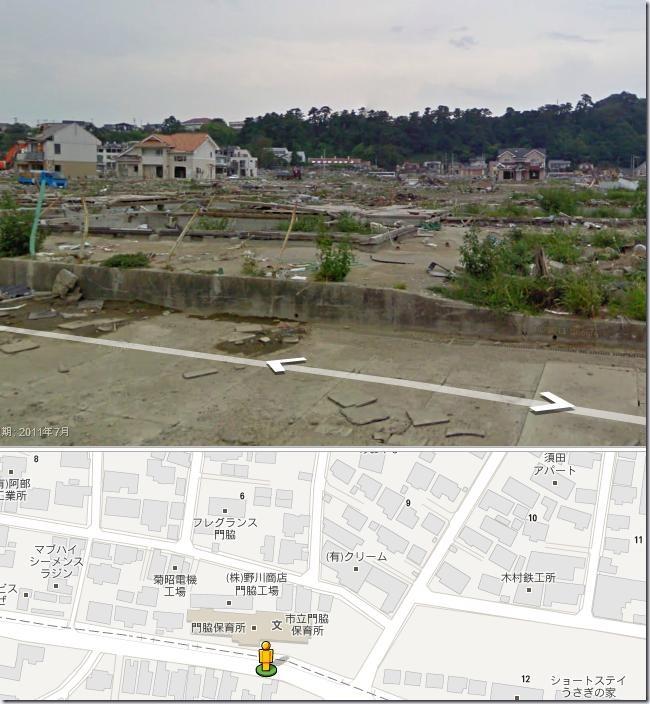 minamihama_googlemap_hoikujyo