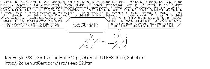 [AA]Sleep