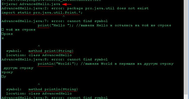 Pro Java Classpath Java 2
