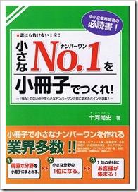 s-CCF20110929_00000