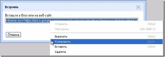документы google 007