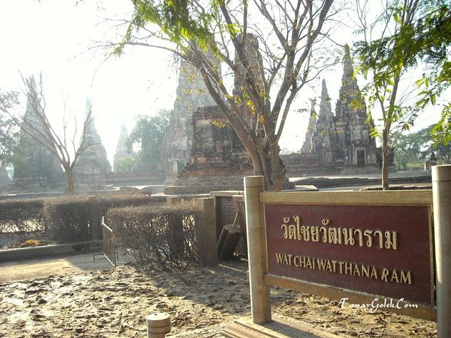 Wat Chai Watthana Ram