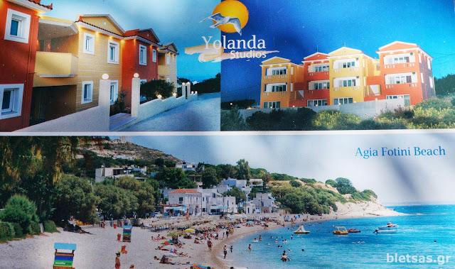 Εδώ μείναμε! Yolanda studios στην παραλία της Αγίας Φωτείνής http://bit.ly/yolandastudios