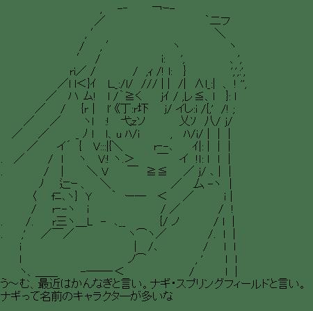 ハヤテのごとく!の画像 p1_18
