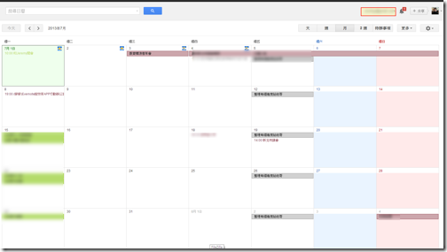 google calendar-01