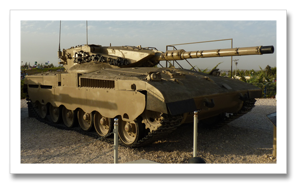Israel Main Battle Tank