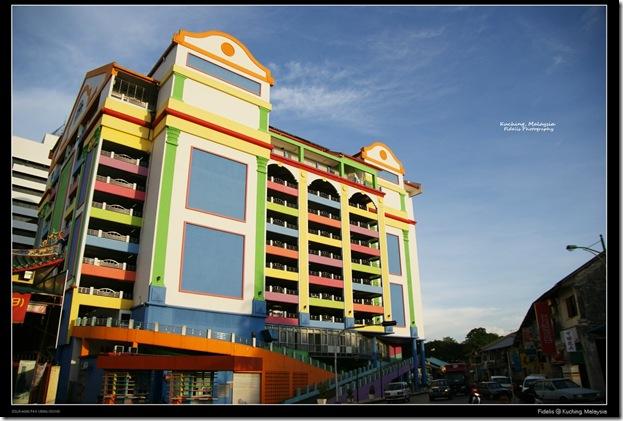 Kuching67