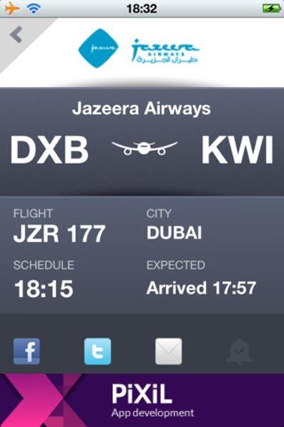 برنامج مطار الكويت ايفون