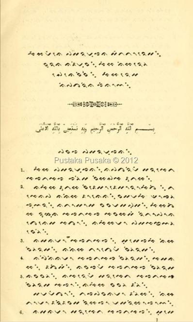 Kitab Kejadian Makassar