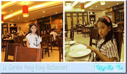 Lee Garden Restaurant 01