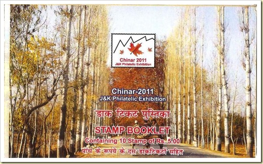 Chinar-2011-Stamp Booklet-15 (each 10x5)-01