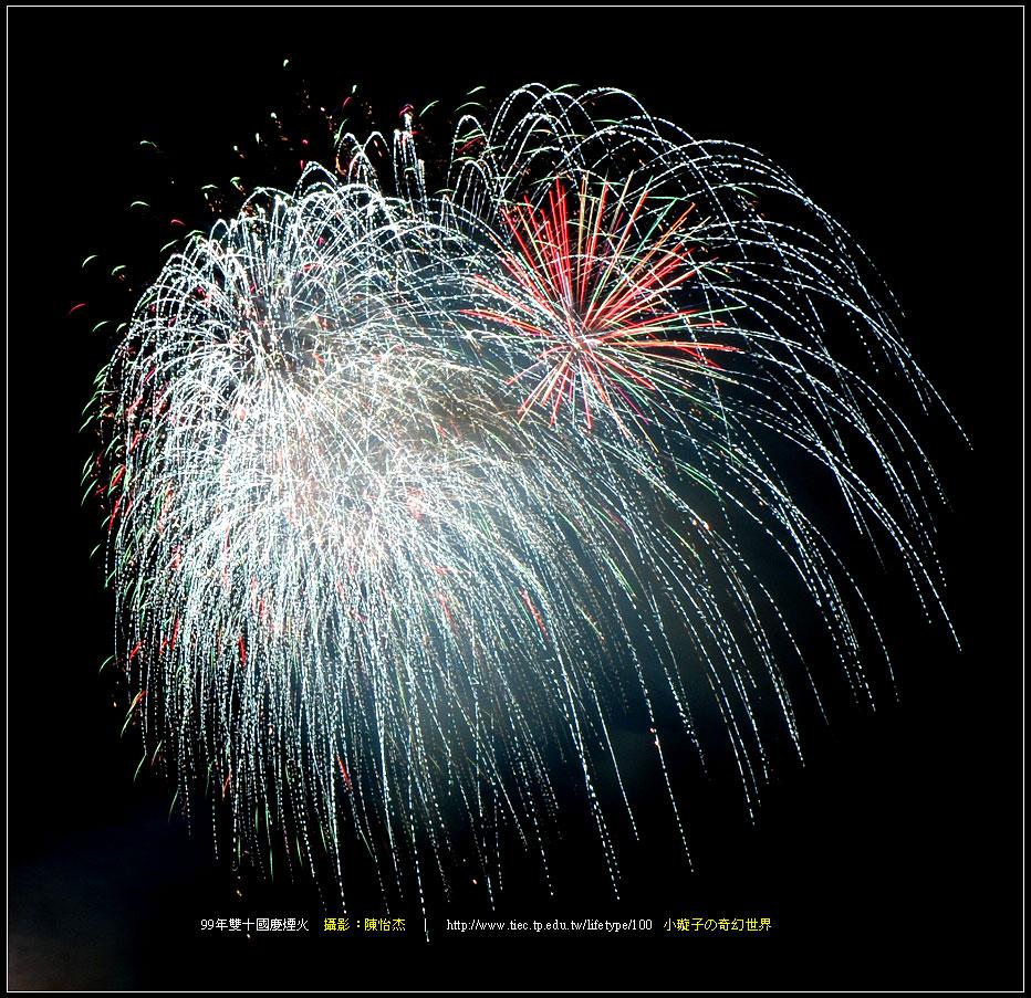 9910fireworks24.jpg