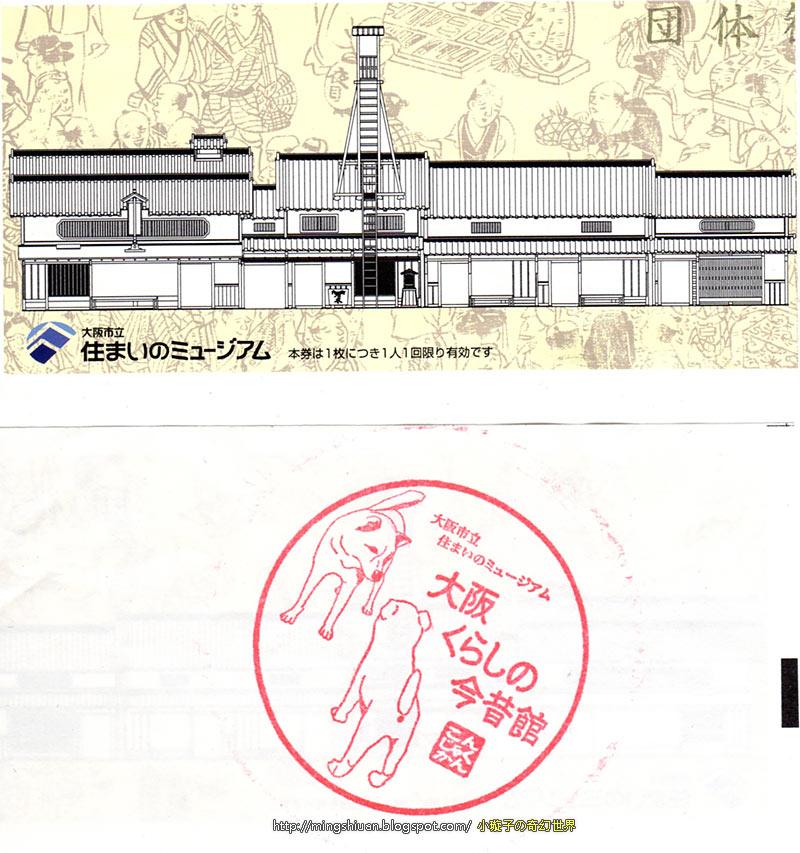20121222_64.jpg
