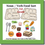 1st Grade noun verb sorting activity