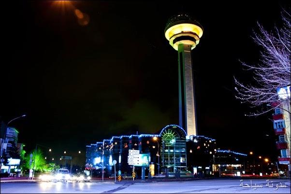 برج أتاكولي في أنقرة