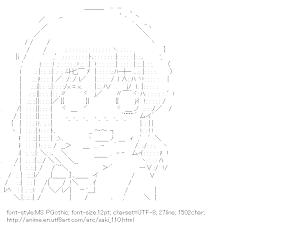 [AA]Matsumi Yuu (Saki)