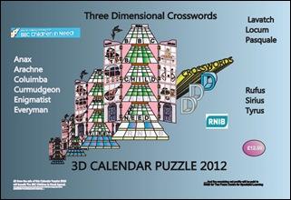 3d_calendar_puzzle_2012