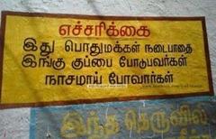 Kuppai Podubavarkal