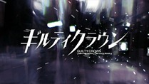 [Commie] Guilty Crown - 02 [6D1930E8].mkv_snapshot_01.06_[2011.10.20_19.32.58]